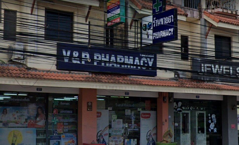 V&P PHARMACY BOPHUT