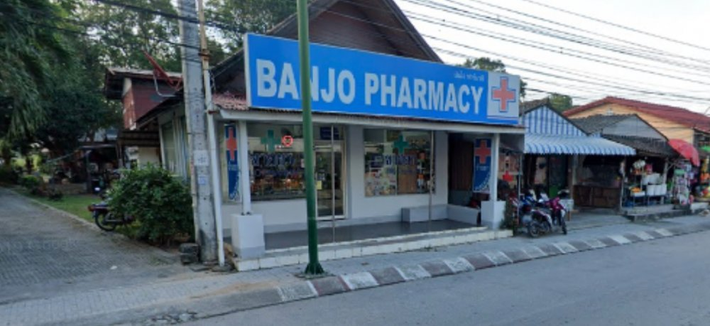 BANJO PHARMACY