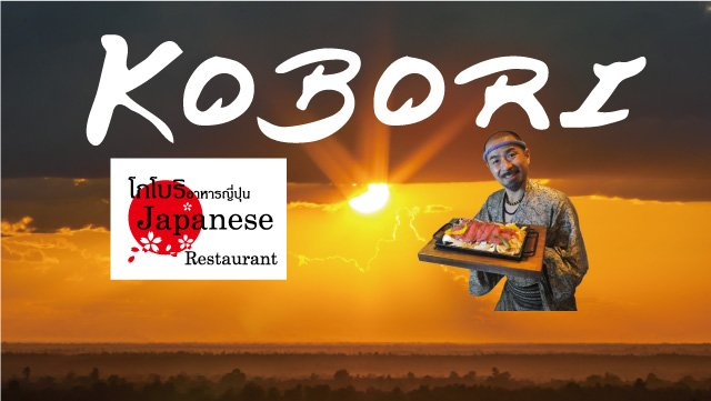 Kobori Nathon Sunset View Japanese Restaurant