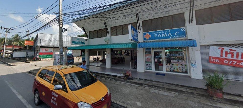 FAMA-C
