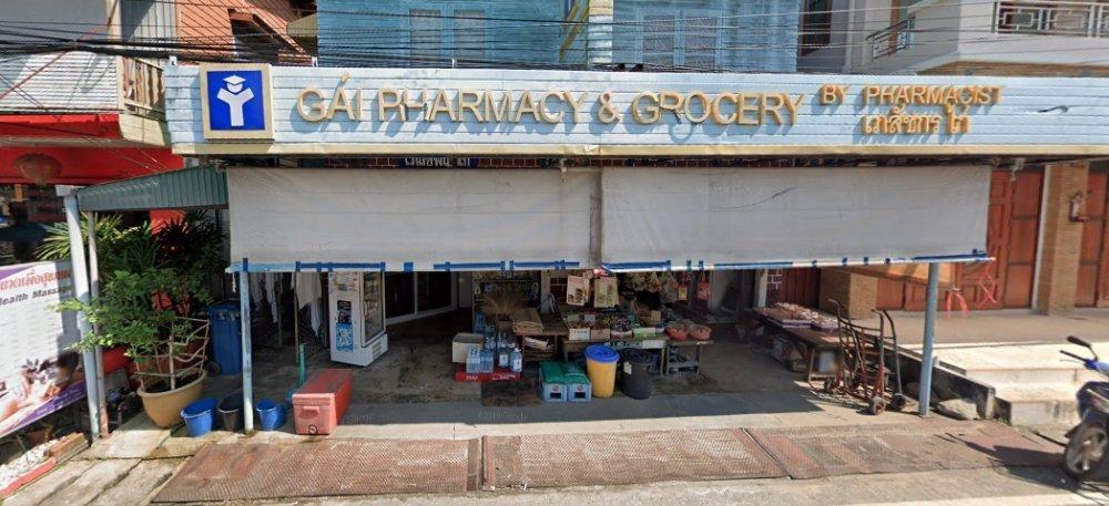 Gai Pharmacy
