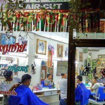 Barber, Frisör, fryzjer