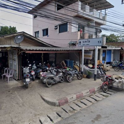 Phichat Repair Shop