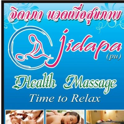 Jidapa health massage