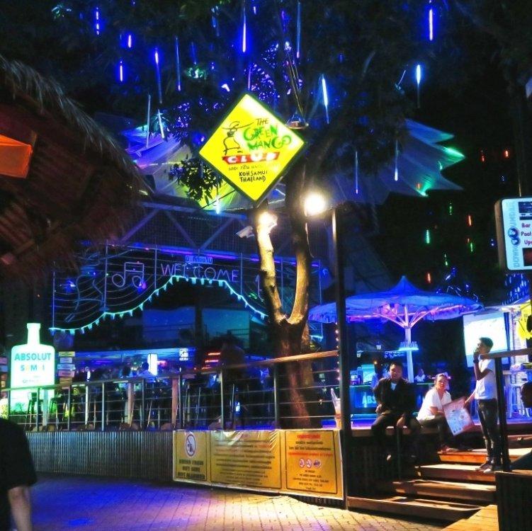 The Green Mango Club