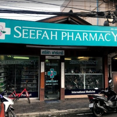 Seefah Pharmacy