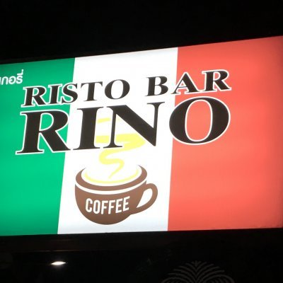 Risto Bar Rino