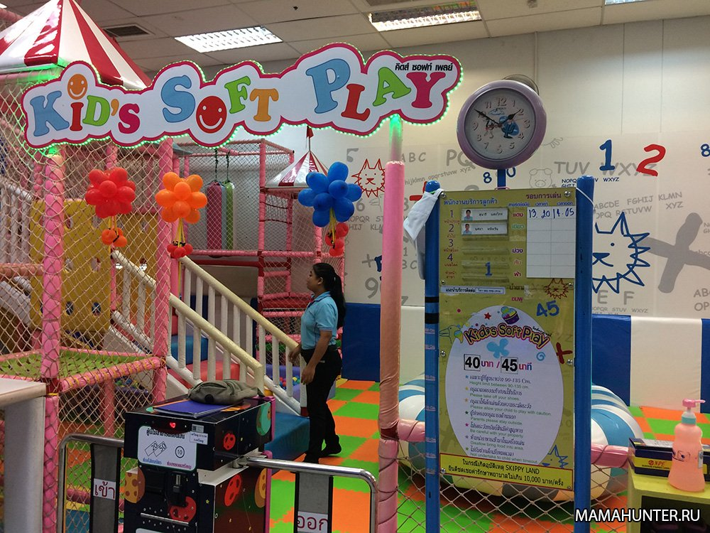 Children playground at Tesco Lotus Lamai