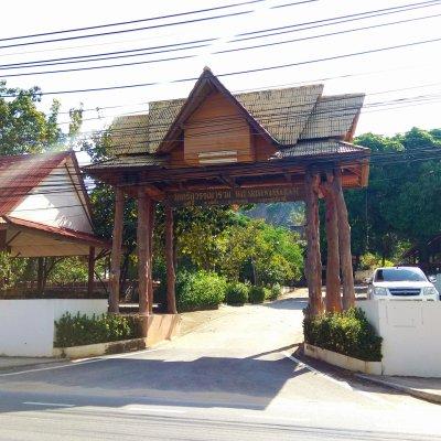 Wat Si Suwannaram