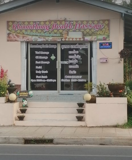 Khoomthong​ ​Health​ Massage