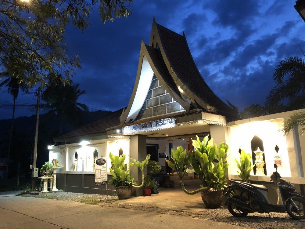 Tropical Palm Resort Koh Samui