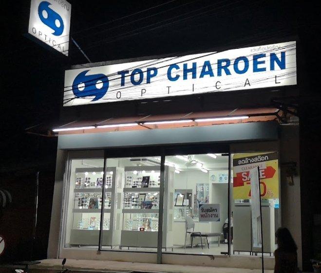 Top Charoen Optical
