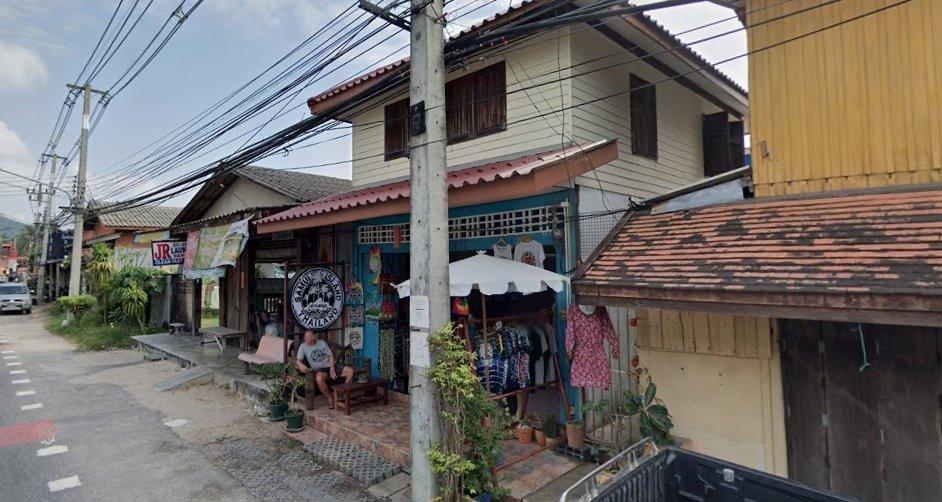 At Samui Aui Shop