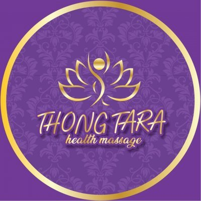Thongtara Best Thai Massage koh samui