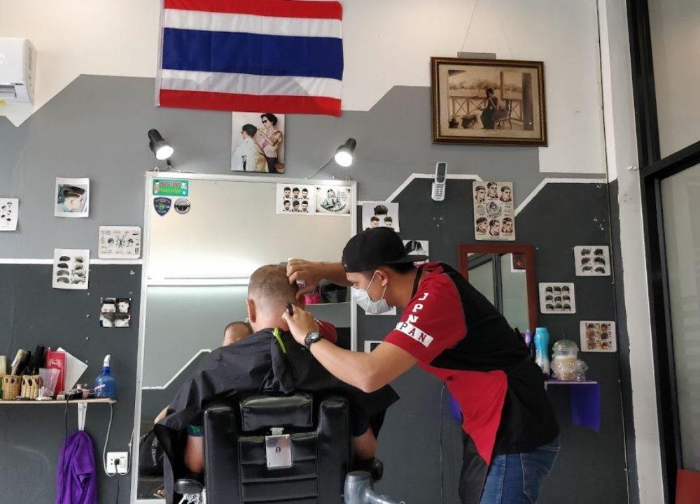 Mr.Tom Barbershop samui