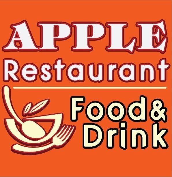 Apple Restaurant