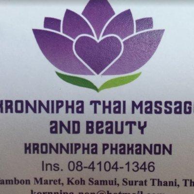 Kornnipha Massage