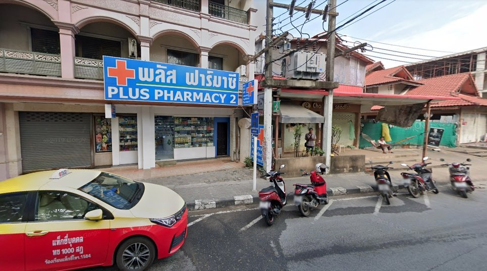 Plus Pharmacy