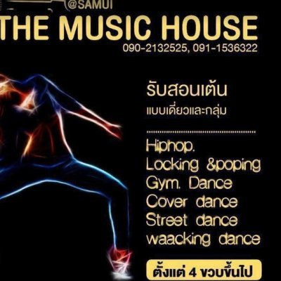 The Music House Samui