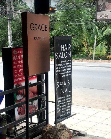V GRACE Beauty & SPA