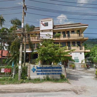 Health Promotion Hospital Tambon Maret