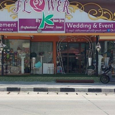 Ok Flower Shop Koh Samui
