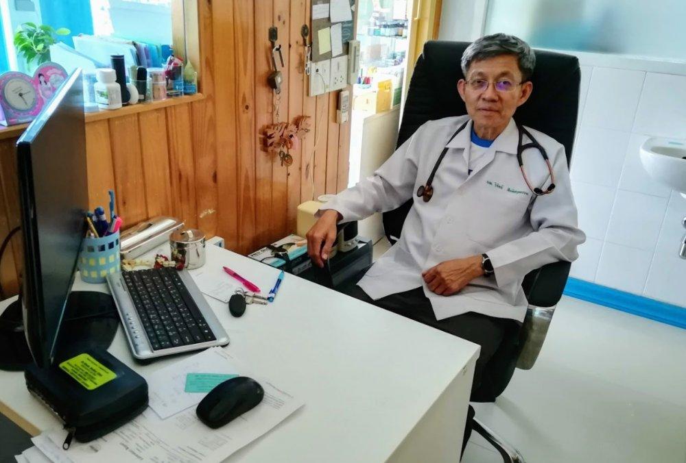 Dr. Wirath Medical Clinic
