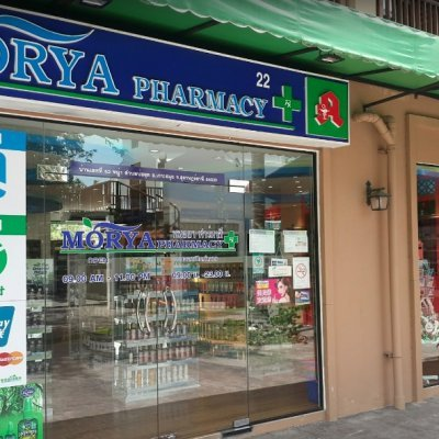 Morya Pharmacy M22