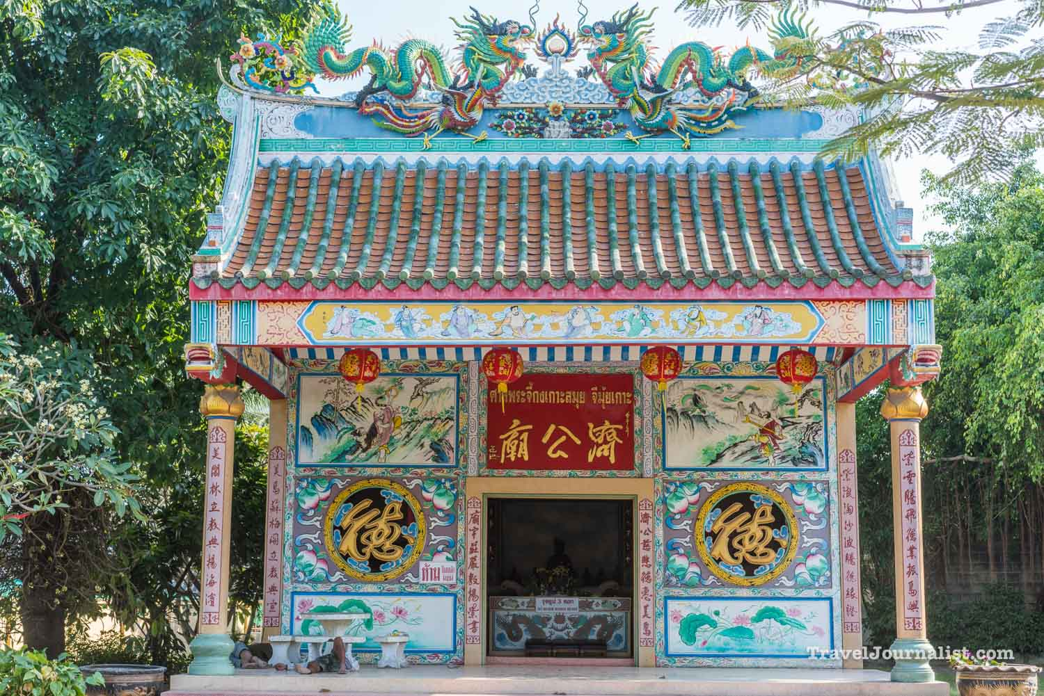 Chaweng Chinese Temple