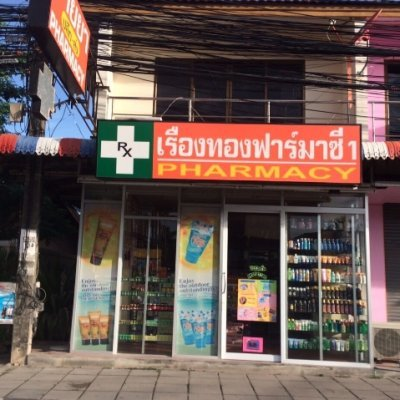 RUANGTHONG PHARMACY