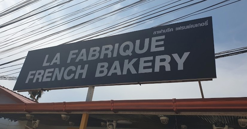 La Fabrique, French Bakery