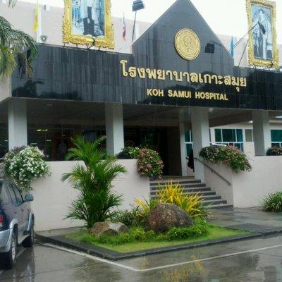 Ko Samui Hospital (Nathon Hospital)