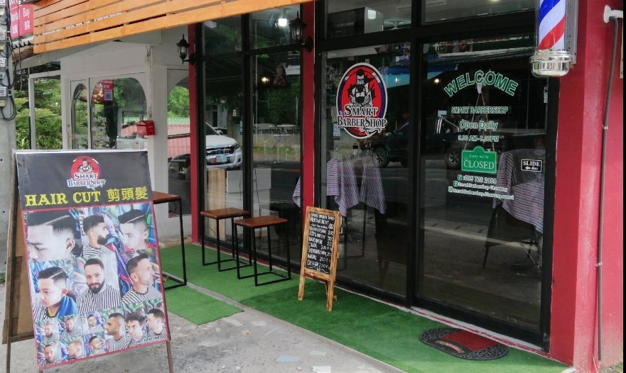 Smart Barbershop Chaweng