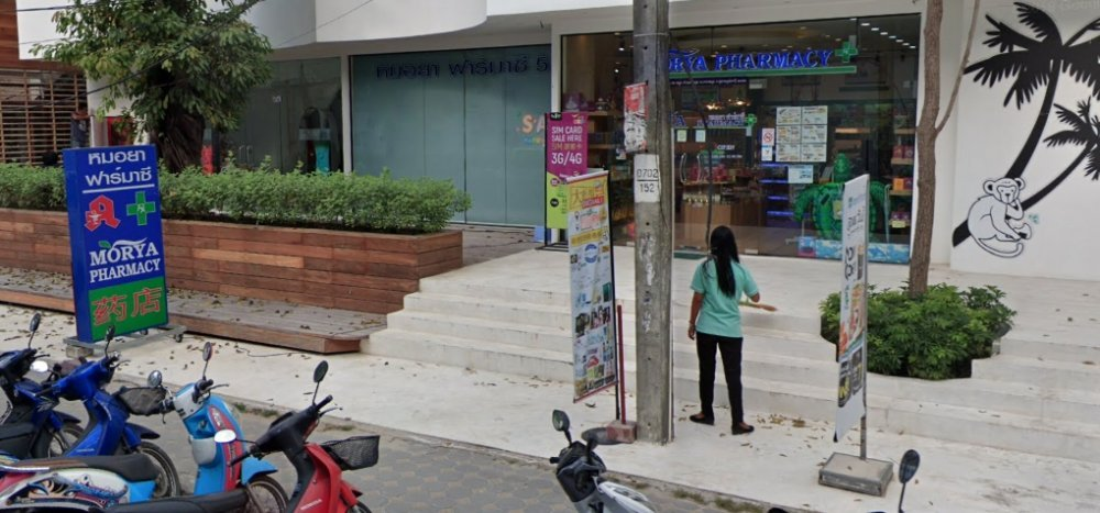 Morya Pharmacy 05