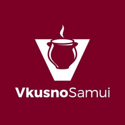 VkusnoSamui Русская Еда Самуи