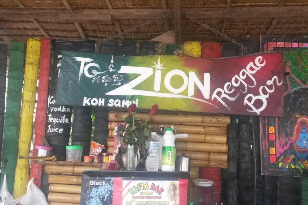 To Zion Reggae Bar