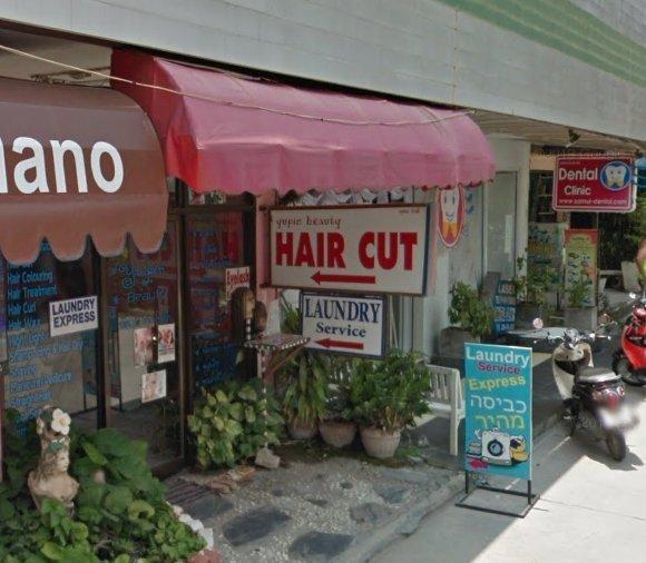 Yupin Beauty Hair Cut