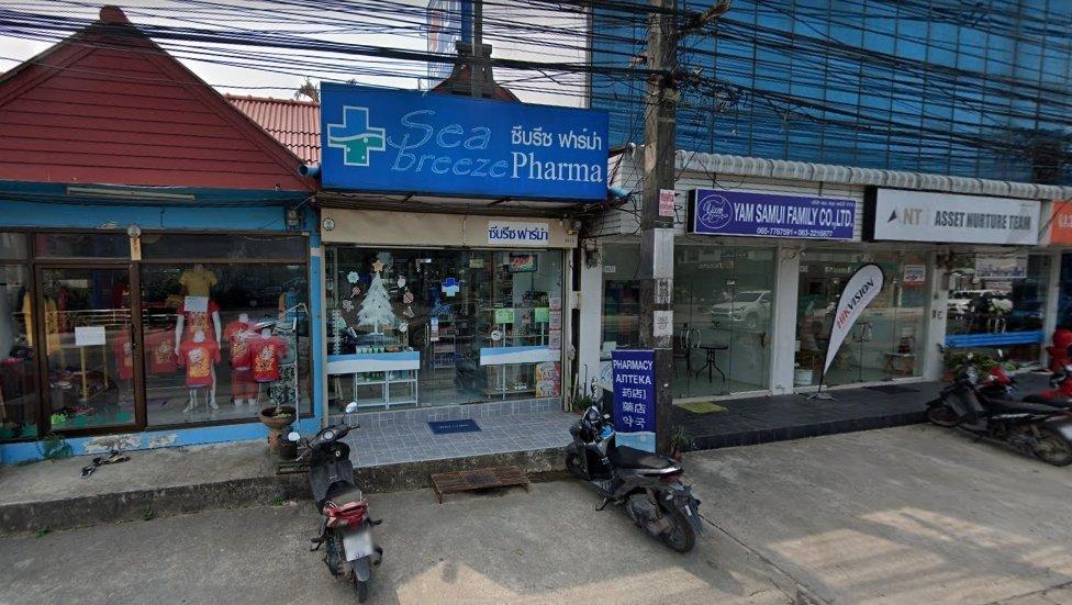 Sea breeze Pharma
