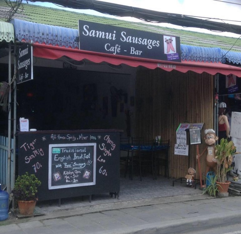 Samui Sausages