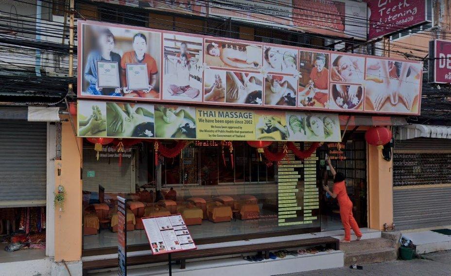 Iyara Spa and Thai Massage