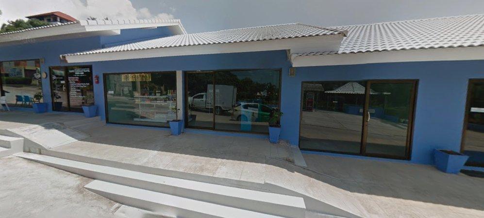 Samui Tonggad Pharmacy