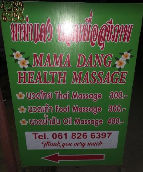 Mama Dang Health Massage
