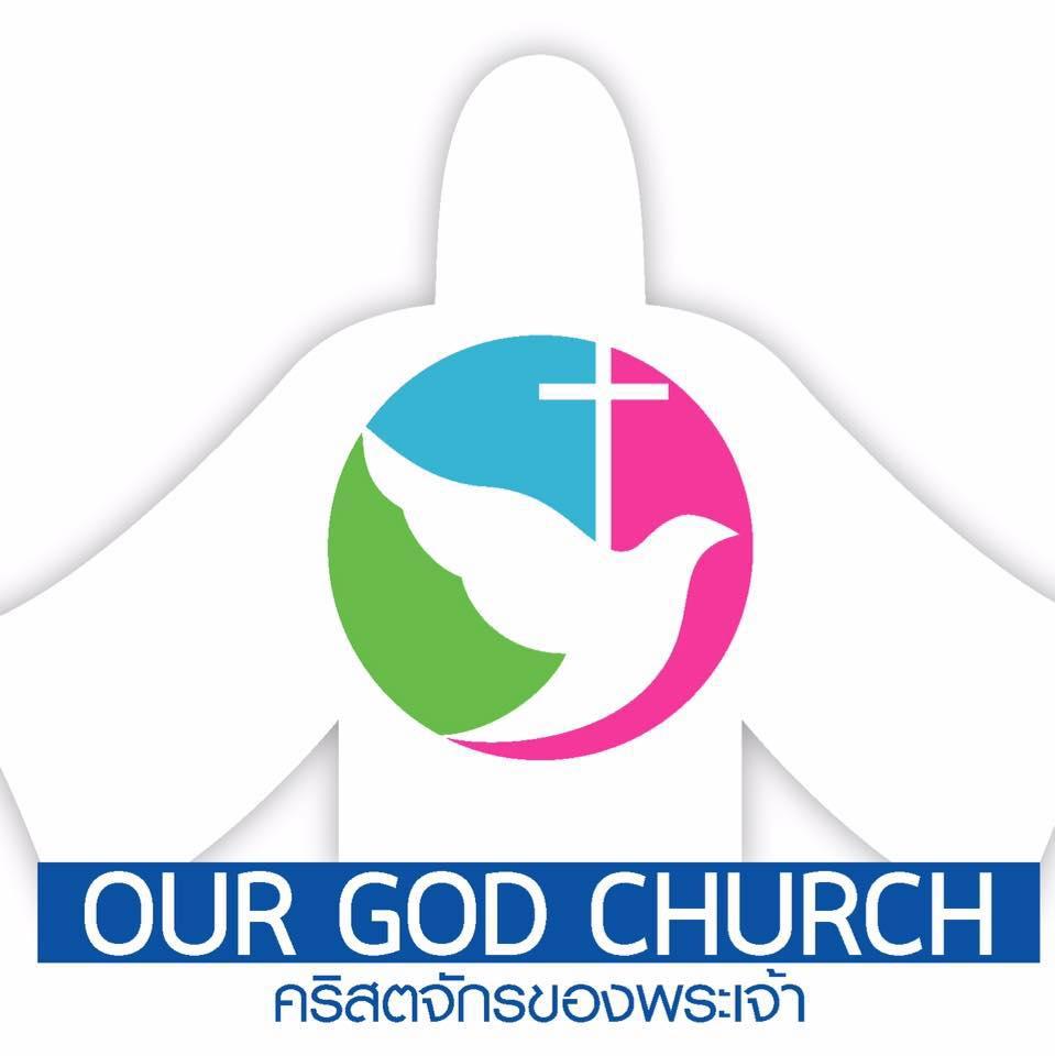 Our God Church Koh Samui