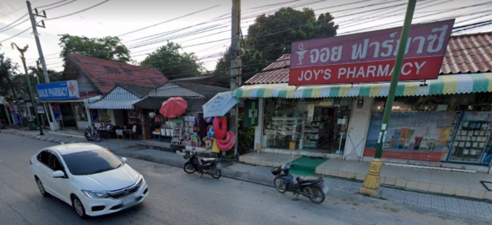 Joy's Pharmacy