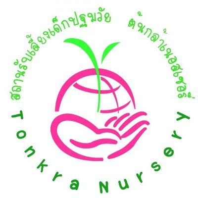 Tonkra Nursery And Kindergarten