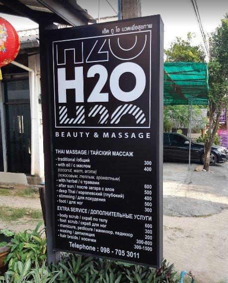 Beauty & massage h2o
