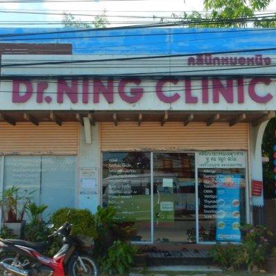 Dr.NingClinic