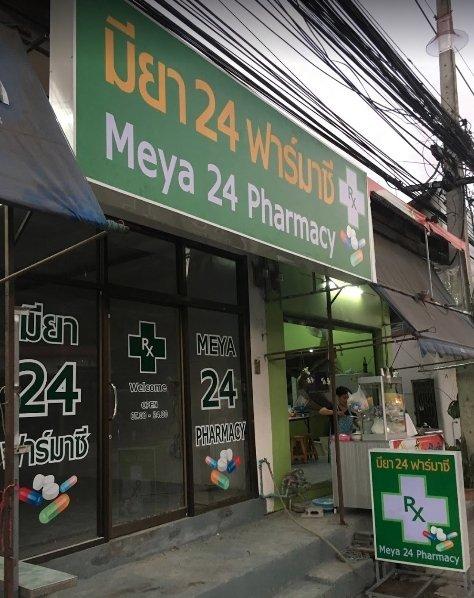 Meya-24 pharmacy
