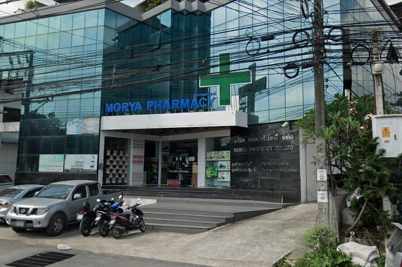 Morya Pharmacy Head Office