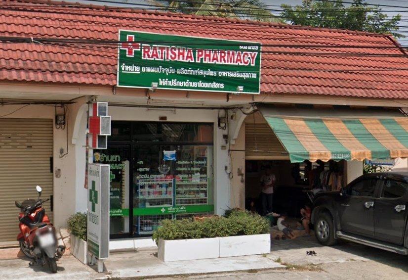 Ratisha Pharmacy